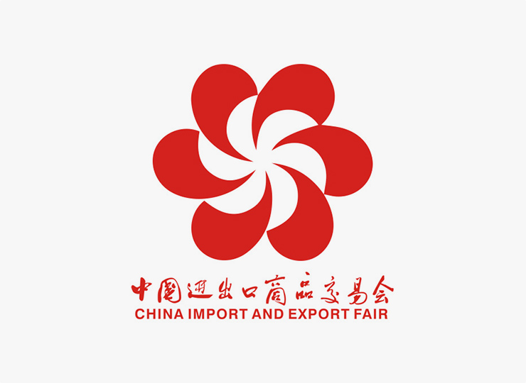 124th China Import & Export Fair (Autumn)